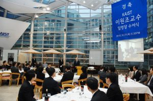 Ewon Assistant Professorship Awarding Ceremony