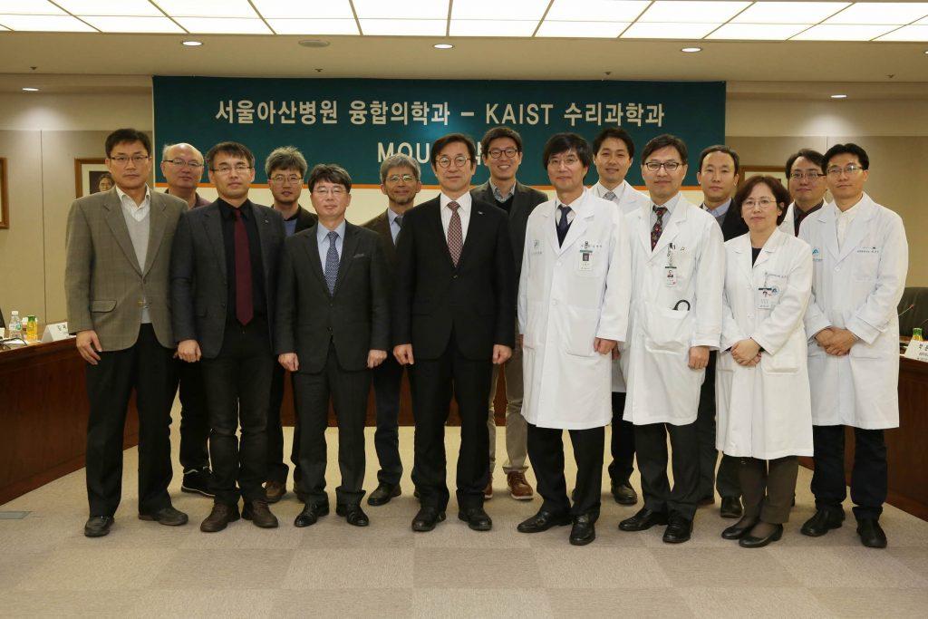 20151209_AMC_KAIST연구협약_3