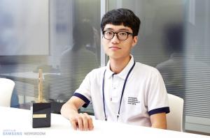 Jongwon Lee won Samsung Collegiate Programming Cup 2016