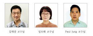 Three New Professors