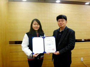 Trang Thi Bui was awarded for the Best Undergraduate Thesis Presentation
