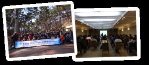 2017년 봄학기 대학원생의 날 행사 개최