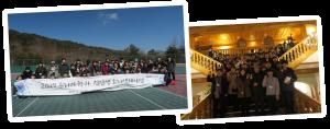 2017년 봄학기 학사과정 진입생 오리엔테이션 진행
