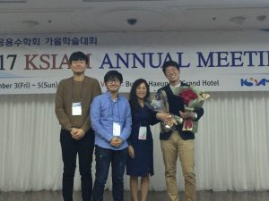 Professor Jae-Kyoung Kim Is Named as the Young Researcher of the Year by the Korean Society for Industrial and Applied Mathematics