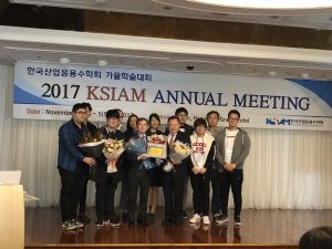 Professor Chang-Ock Lee Is Honored with the KSIAM-Kumgok Academico-Cultural Foundation Award 2017