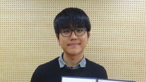 장기정 학생, 제36회 전국대학생수학경시대회 제1분야 대상 수상
