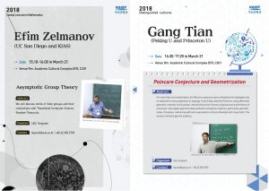 Distinguished Lecture Series 2018: Efim Zelmanov and Gang Tian