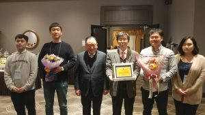 Professor Kwak, Do Young Wins KSIAM-Geumgok Academic Award 2018