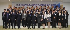 김동환 교수, 김재훈 교수, 2019년 포스코사이언스펠로십 수상