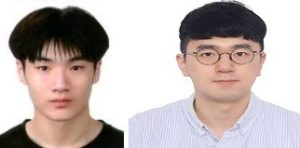 Recipients of the Du-Myeong Scholarship and Fellowship 2021 Announced