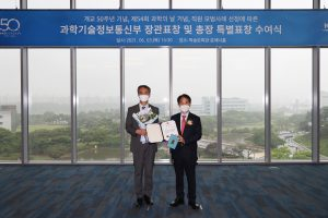 Professor Dongsu Kim Receives the Minister's Award of Science and ICT of Korea for His Dedication to Science and Education