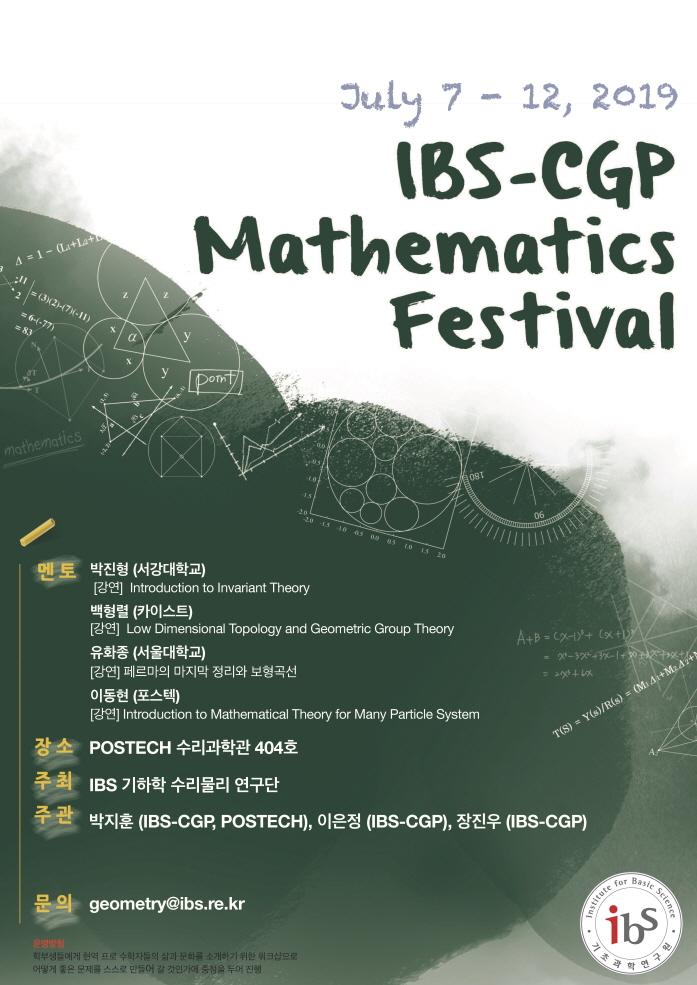 2019_Math_Festival.jpg