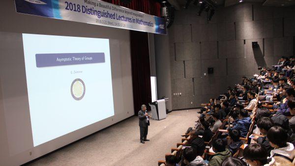 2018년 해외석학 초청강연: 에핌 젤마노프, 강 티안 교수