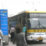 Airport Bus to Daejeon from Incheon Airport